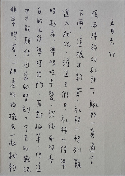 p8.8.jpg