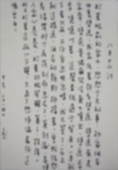 p1012.jpg