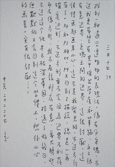 p4.8.JPG