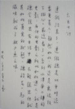 p0906.jpg