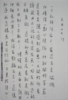 p0907.jpg