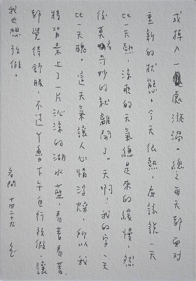 p7.7.JPG