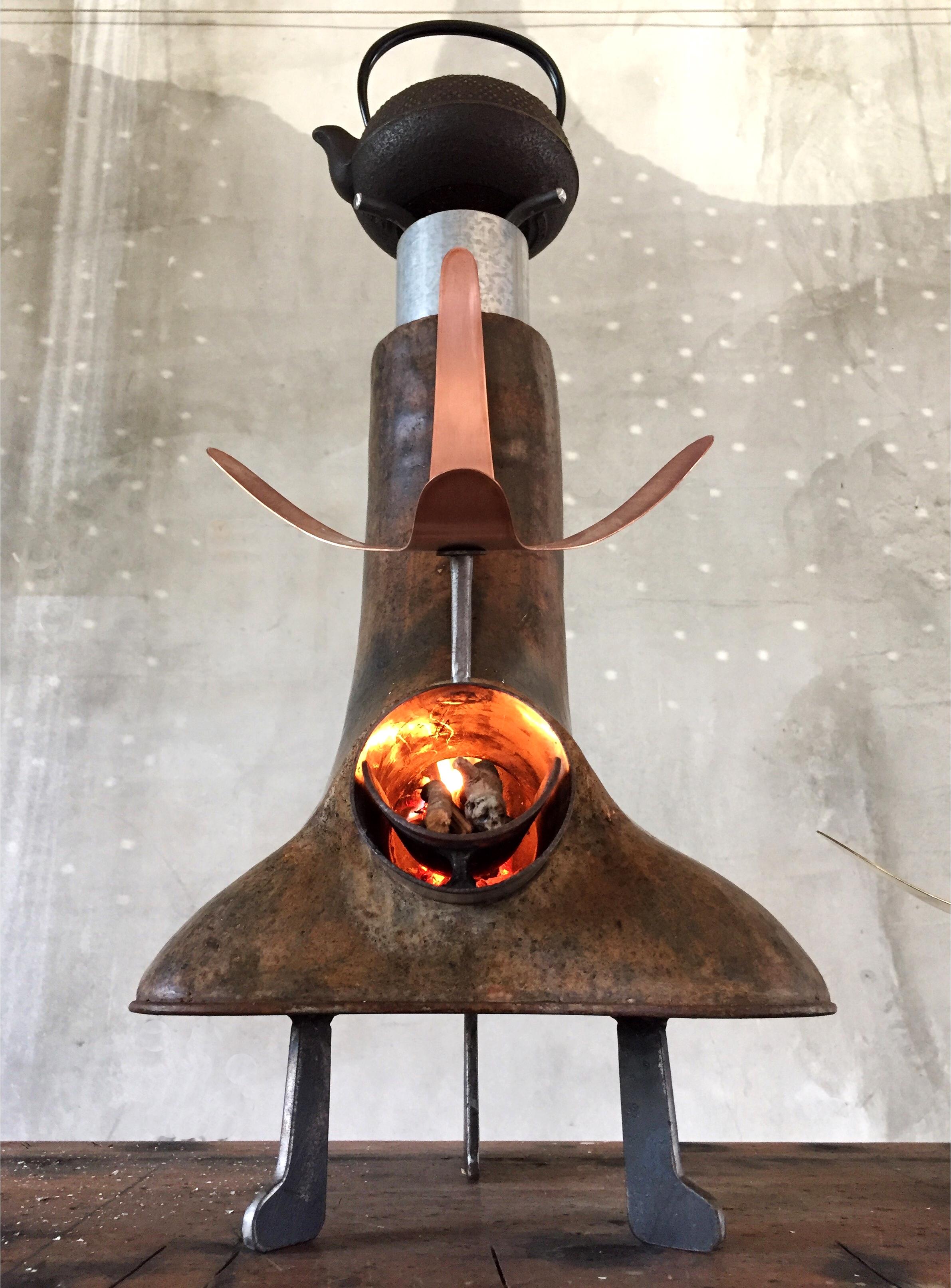 火 / fiery