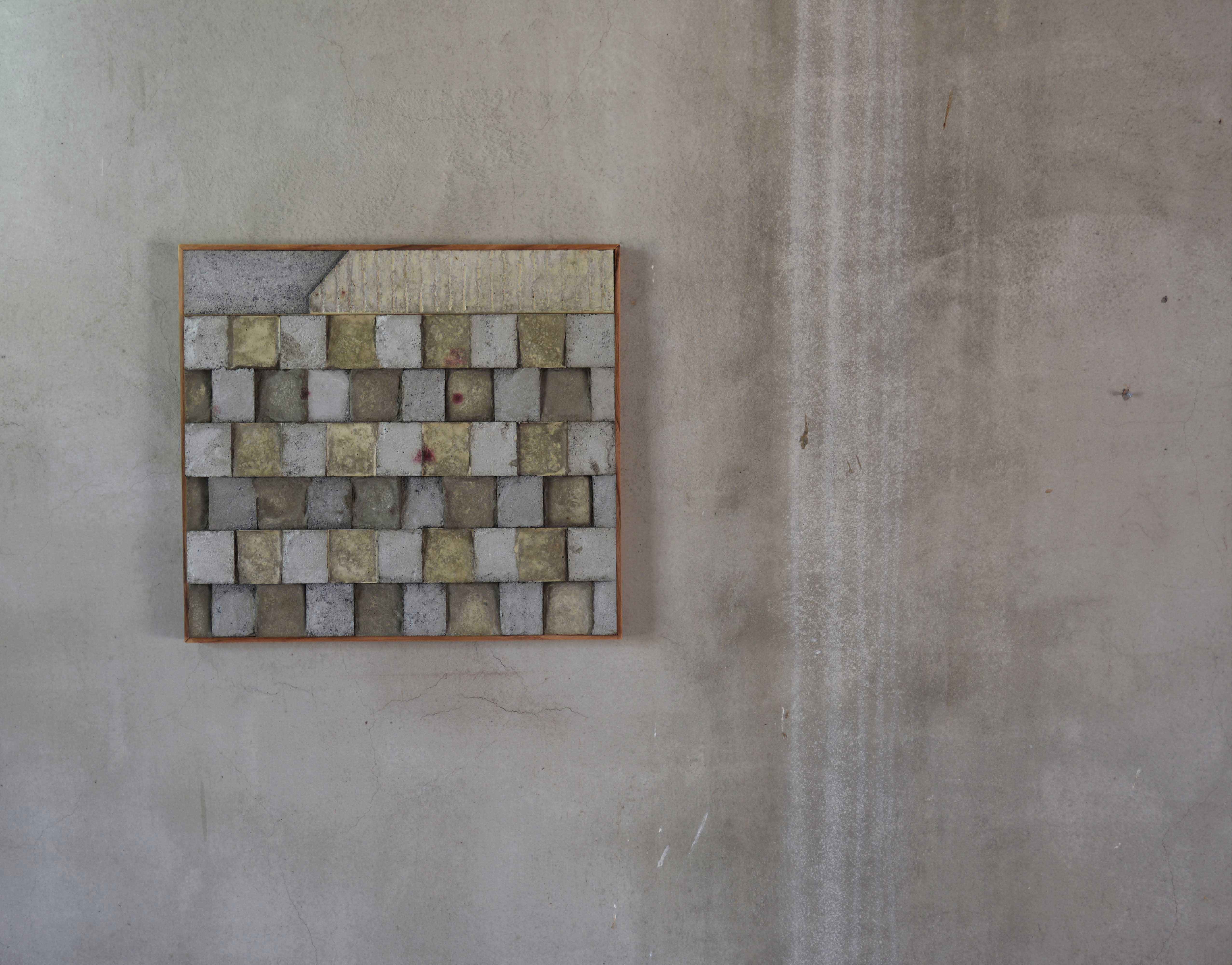 砌 / puzzle