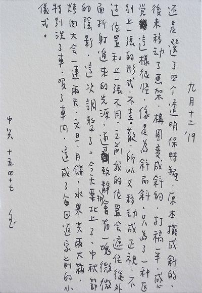 p11.1.JPG