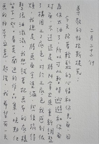 p3.8.JPG
