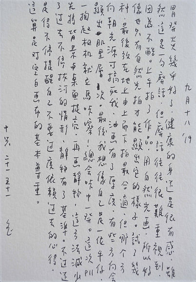 p11.4.JPG