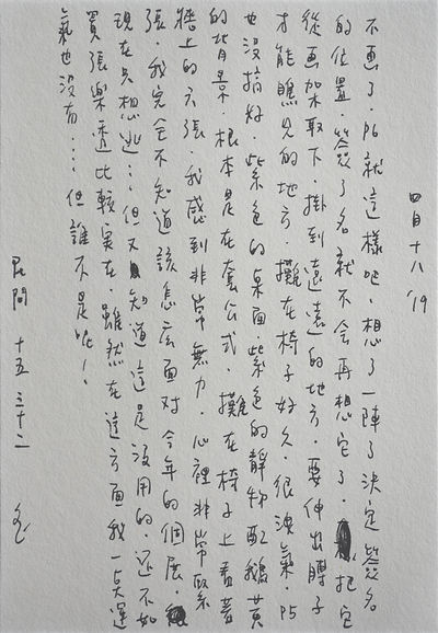 p6.6.JPG
