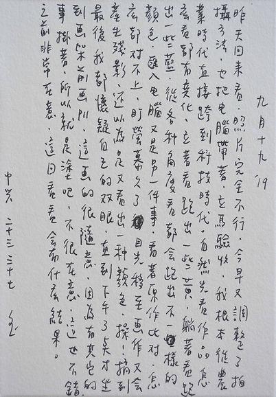p11.5.JPG