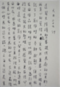 p0915.jpg