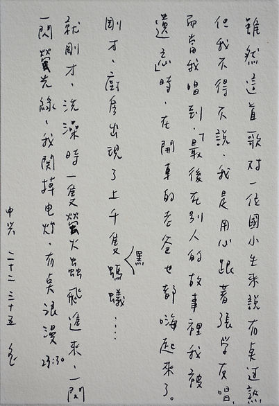 p0914.jpg