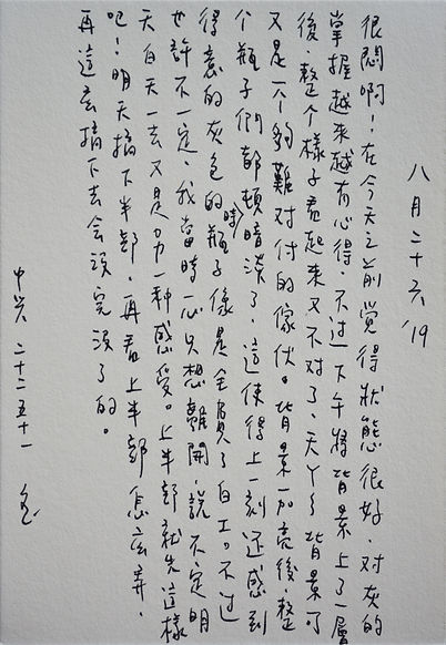 p1019.jpg