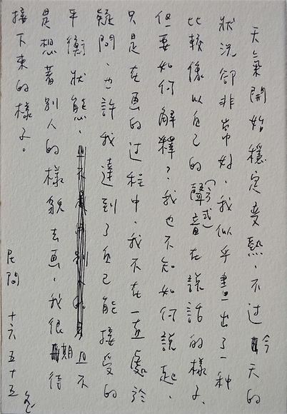 p8.15.jpg