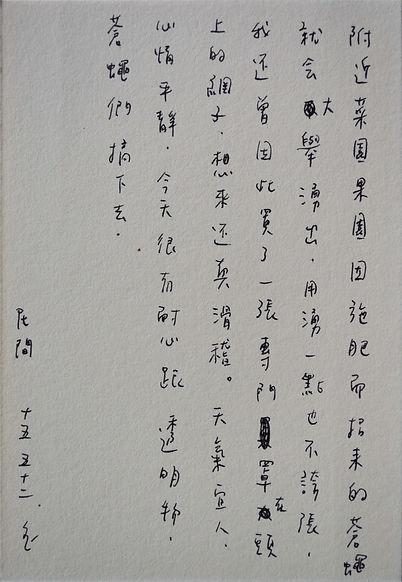 p8.7.jpg