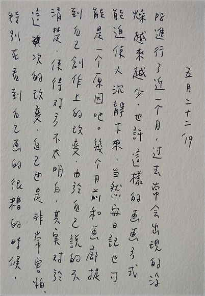 p8.18.jpg