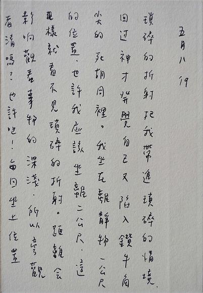p8.11.jpg