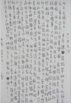 p11.22.JPG