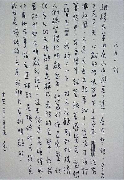 p108.jpg