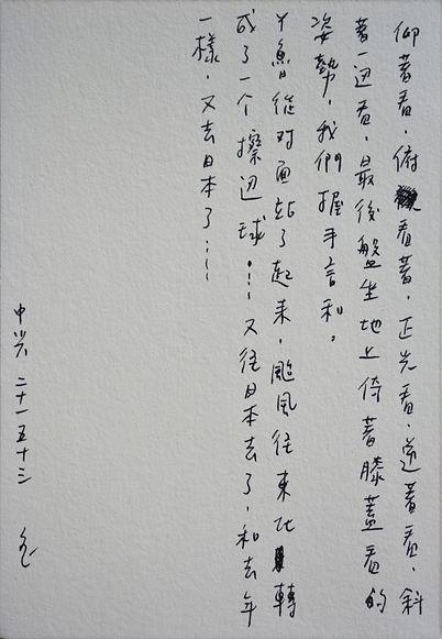 p0928.jpg