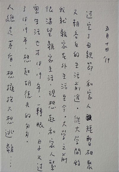 p8.14.jpg