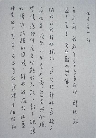 p7.1.JPG