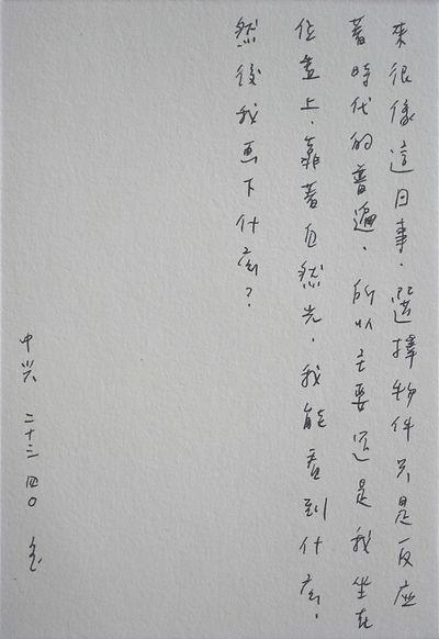 p2.2.JPG