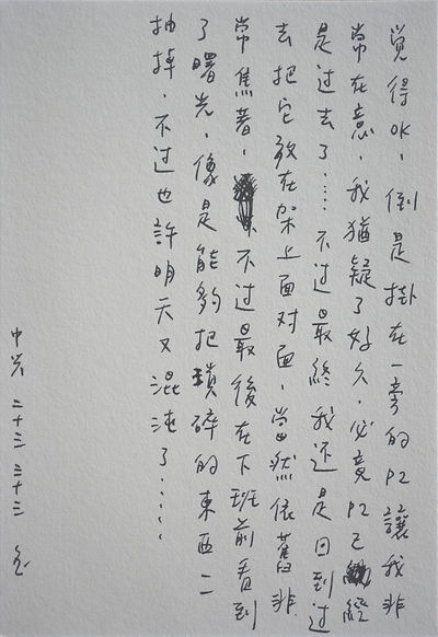 p4.2.JPG