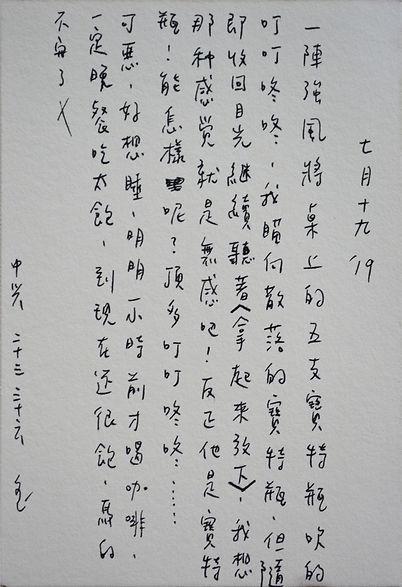 p102.jpg