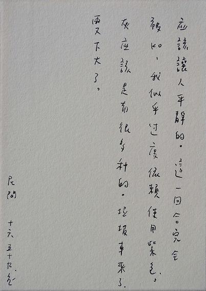 p8.10.jpg