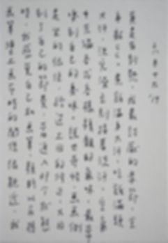 p0910.jpg
