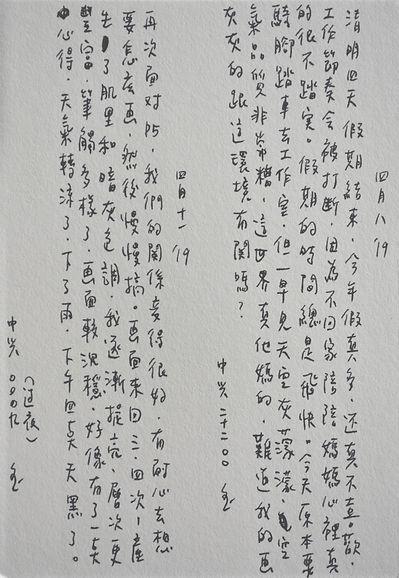 p5.3.JPG