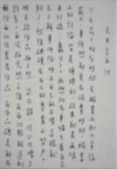p0912.jpg