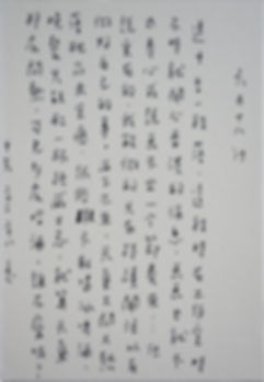p0909.jpg