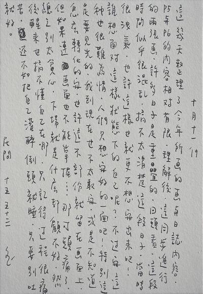 p6.7.JPG