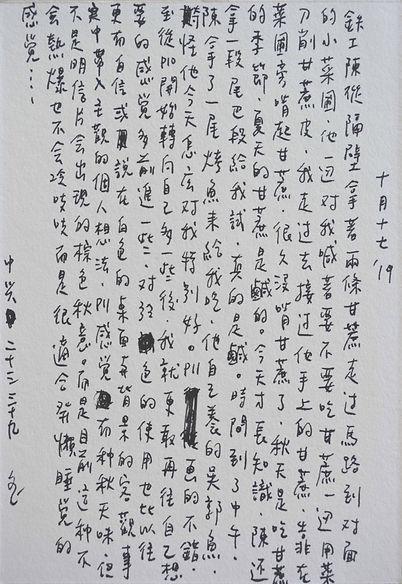 p11.15.JPG