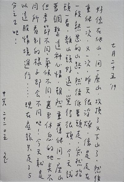 p104.jpg