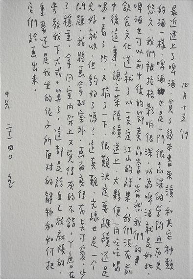 p5.4.JPG