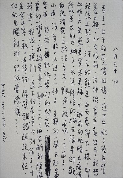 p1023.jpg