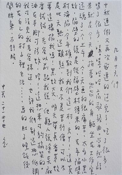 p11.2.JPG