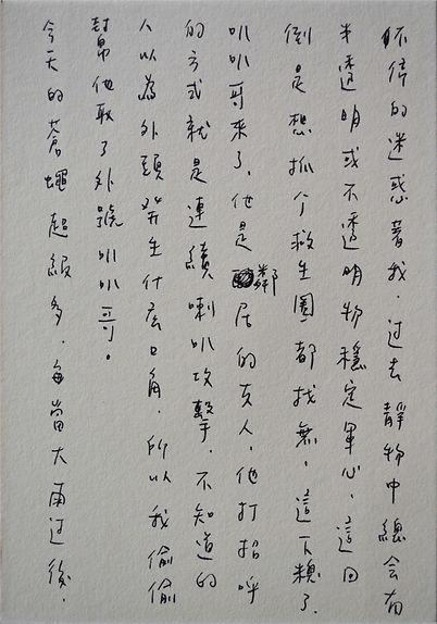 p8.6.jpg