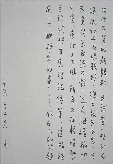 p3.11.JPG