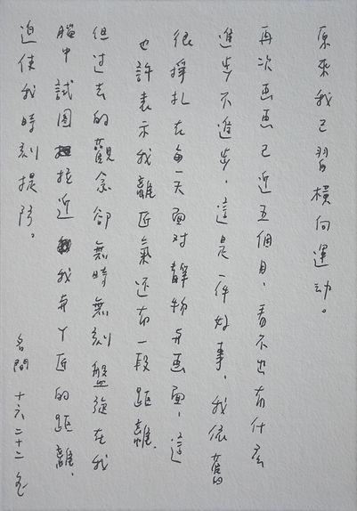 p7.5.JPG