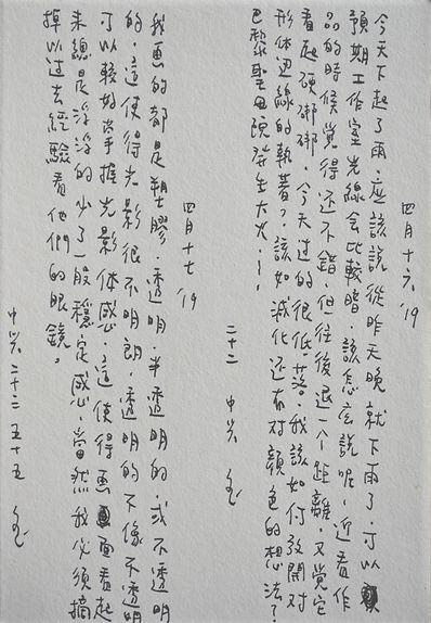 p5.5.JPG