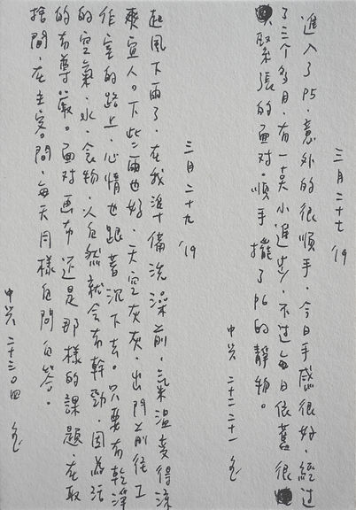 p5.1.JPG