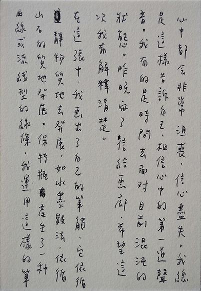 p8.19.jpg