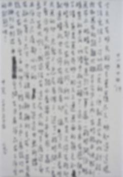 p11.27.JPG