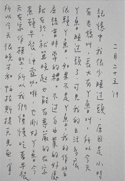 p3.10.JPG
