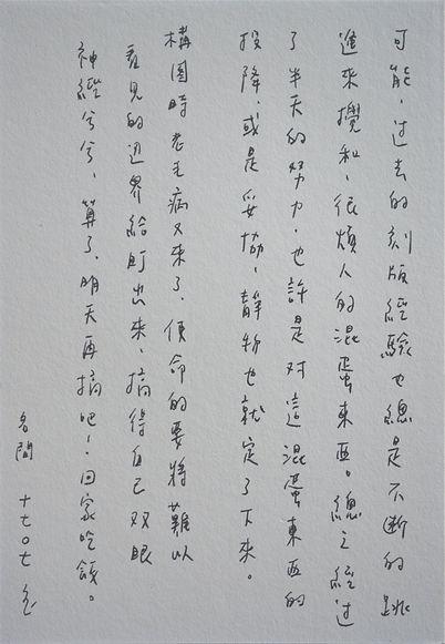 p7.2.JPG