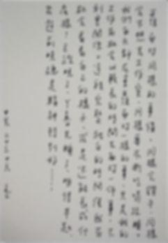 p0916.jpg