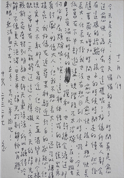 p11.23.JPG
